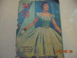 早期民國49年流行洋裁  裝藝(裁縫.縫紉書)共1本*阿騰哥二手書坊