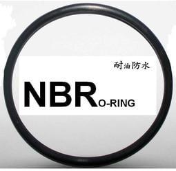 專業NBR橡膠O型環 O-RING 氣密 防刮傷 止水 耐油耐熱 12x8x2 尺寸眾多