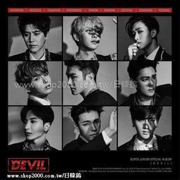 ◆日韓鎢◆代購 Super Junior《DEVIL》Special Album 十週年特別專輯
