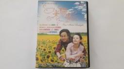 [福臨小舖](一米陽光(全套1-29集) 台劇 4DVD 正版DVD)