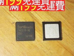 滿199免運全新 FM2018-NE-380 FM2018-NE 消回音降雜訊晶片 QFN-48 211-02088