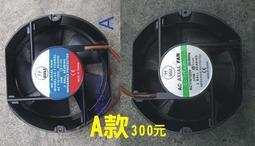 台製6寸-6吋〈雙滾珠軸承-耐操款〉散熱風扇-110v/220v/ 380v強力款/靜音款-6c-115BSL