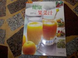 [知識通V19E] 健康果菜汁   天天飲食文化