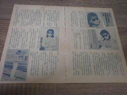 L358  雜誌內頁  齊秦   2張2頁