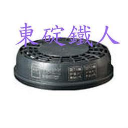 現貨《日本重松製作所》活性炭粉塵罐U2K  防塵面具 防塵口罩
