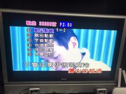 金嗓點歌機CPX-900 (非音圓.點將家.大唐.)
