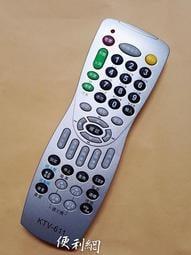 卡拉OK.點歌機多功能遙控器 KTV-611 設定簡單 操作容易 適用廠牌機種最多 更換電池免再設定-【便利網】