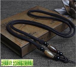 玉見真實-DIY飾品 線扣纏絲瑪瑙米珠 玉墜掛繩 蜜蠟吊墜 飾品掛繩 項鍊繩 吊墜掛繩 頸繩 中國結ECELHI010