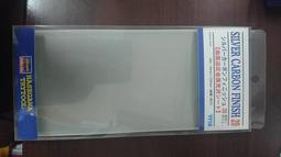 NEW Handmade Full Protection Wire Mesh Glass fiber Resin Airsoft CS Mask M1182