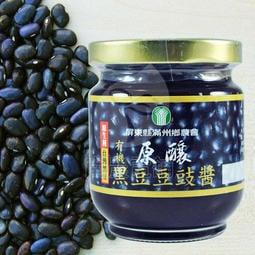 ╭。☆ 農產小棧☆。╮【滿州農會】有機黑豆豆豉醬