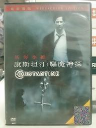 挖寶二手片-D17-正版DVD-電影【康斯坦汀:驅魔神探】-基努李維 瑞秋懷茲(直購價)海報是影印