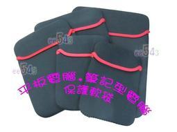 13 吋軟袋.33 24 保護包13 吋平板袋平板包平板電腦筆電軟袋保護套內膽包軟套筆電包