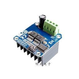 大功率智能車電機驅動模塊BTS7960 43A限流控制半導體制冷驅動