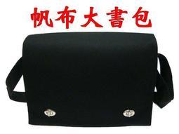 【IMAGEDUCK】M6381-(素面沒印字)帆布傳統復古(轉鎖)大書包12安棉(黑)批發台灣製造
