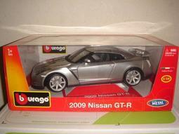 風火輪burago出品1/18東瀛戰神Nissan GT-R跑車R35 SKYLINE一千三佰零一元起標130 1元起標