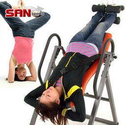 ~ 網~~SAN SPORTS ~超元氣折疊倒立機C149 5820 倒立椅倒吊椅拉筋機拉