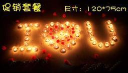 I hearts U 我愛你 套餐求婚蠟燭排字蠟燭情人節 浪漫套餐小蠟燭深情表白 2410