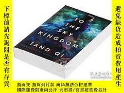 古文物三生三世十里桃花罕見英文原版 To the Sky Kingdom Tang Qi AmazonCrossing
