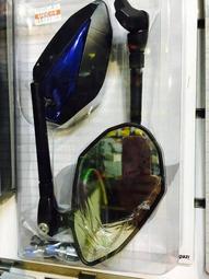 MAGAZI部品 後照鏡 XD鉻鏡 藍色 新勁戰 BWS 雷霆 G6 GTR
