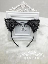 可愛蕾絲貓耳髮箍
