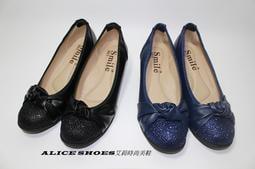 楔型/厚底包鞋@846@蝴蝶結低跟包鞋MIT台灣製造