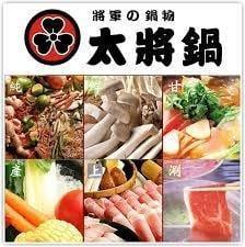 【書農臺灣優券】台南 鹽博物館 門票 10張免郵資