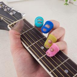 民謠吉他 古典吉他 防滑指套 防痛指套 吉他指套 毛線指套 手指指套