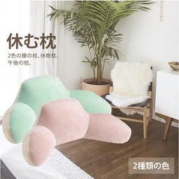 日本進口 丸辰珍珠棉休息靠枕(果綠/粉藕 顏色隨機) MA-051279