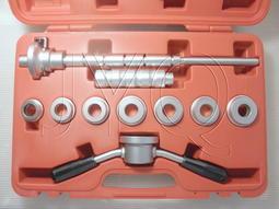 7102 機車工具 重機用 旗艦級 美式 前叉珠碗安裝工具 珠碗 前叉 轉向避震系統  珠仔碗  龍頭 外銷歐美日