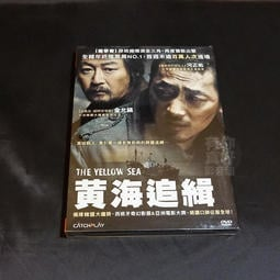 全新韓影《黃海追緝》DVD 河正佑 金允錫 羅洪振