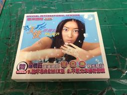 二手專輯 CD 徐懷鈺 Yuki - 天使(亞洲國際特別版) 雙CD <116G>