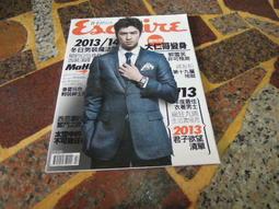 (知2B18C)  ESQUIRE君子  國際中文版  ISSUE 90