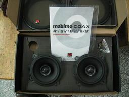 MOREL MAXIMO 5吋5.25吋二音路同軸喇叭.美樂儀公司貨.BMW E39.E36.E46升級首選.出清價