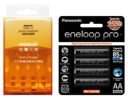 含稅【晨風社】三洋 SYNC-N01 極速雙迴路充電器+ eneloop pro 3/4號 2550mAh/950mAh