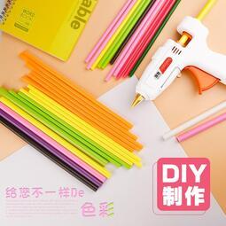 熱熔膠棒塑料膠條熱溶膠11mm7mm高粘家用彩色熱融膠槍棒棒膠