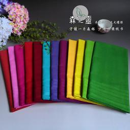【森之靈】(歲月靜好 亮彩版)環保時尚 素色 純色 簡約緞條純棉手帕
