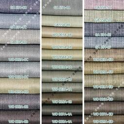 窗簾 -古樸 懷舊時光 印花 三明治遮光布窗簾訂作一才12元