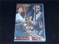 [DVD] - 繡春刀 : 修羅戰場 Brotherhood of Blades II