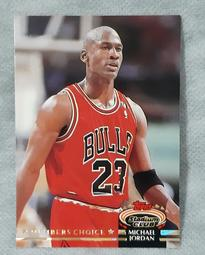 NBA 1993 Topps stadium club 球員卡 #210 Michael Jordan