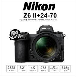 【薪創台中NOVA】Nikon Z6 II Z62 + Z 24-70mm 送單肩包+鏡頭折價券2000 11/30
