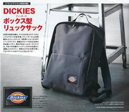 日本雜誌 smart 附贈 Dickies特製休閒正式兩用箱型後背包 雙肩包 肩背包 書包