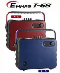 EMMAS 無線教學擴音機T 68 支援藍芽FM 附無線麥克風可切換100 組頻道