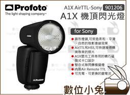 數位小兔【Profoto A1X AirTTL 閃光燈 Sony 901206】機頂閃 內置Air Remote 公司貨