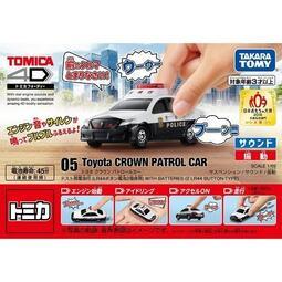【美國媽咪】麗嬰 日本 TOMICA 4D版 05 豐田 Toyota Crown 警車 多美小汽車 TM61684