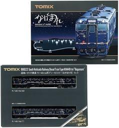 現貨 Tomix 98022 道南いさりび鉄道 キハ40-1700形ディーゼルカー(ながまれ号)セット