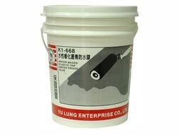 KINGCAT 貓王 | K1-668 | 水性高固含水性橡化瀝青 | 5加侖 | 免運費