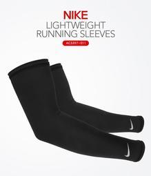 NIKE 輕量跑步臂套 抗UV防曬/黑色,白色