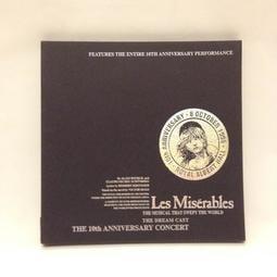 二手正版LD>悲慘世界10週年演唱會紀念版Les Miserables 10th Anniversary Concert