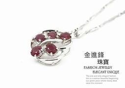 JF金進鋒珠寶 經典設計款天然紅寶石墜 鑽石墜式 紅寶總重2.31ct
