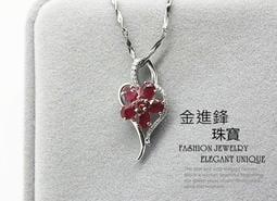 JF金進鋒珠寶 經典設計款天然紅寶石墜 鑽石墜式 紅寶總重2.05ct